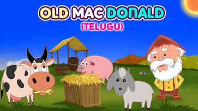 Old Macdonald - Swing Jazz Style - Telugu