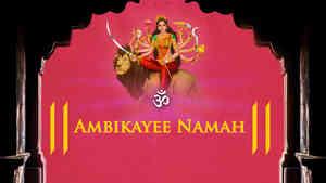 Om Ambikayee Namah - Duet