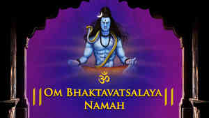 Om Bhaktavatsalaya Namah - Duet