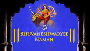 Om Bhuvaneshwaryee Namah - Duet