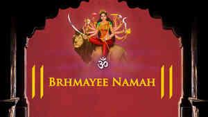 Om Brhmayee Namah - Duet