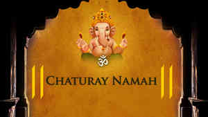 Om Chaturay Namah - Male