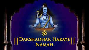 Om Dakshadhwaraharaya Namah - Duet