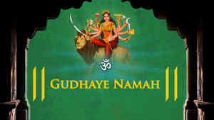 Om Gudhaye Namah - Duet