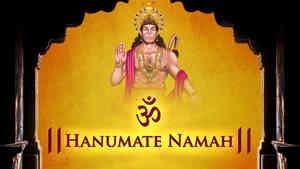Om Hanumate Namah - Duet