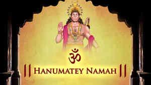 Om Hanumatey Namah - Duet