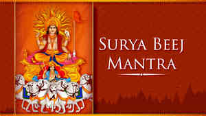 Surya Beej Mantra