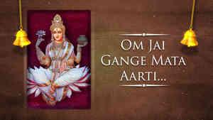 Om Jai Gange Mata Aarti - Male - Hindi Lyrics