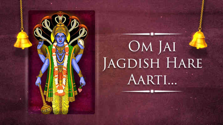 Om Jai Jagdish Hare Aarti Lyrics In Hindi - Otyt