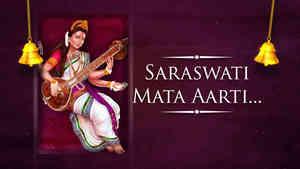 Om Jai Saraswati Mata - Female - Hindi Lyrics