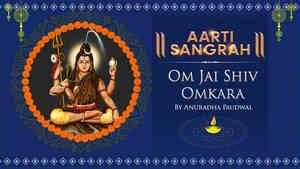 Om Jai Shiv Omkara by Anuradha Paudwal