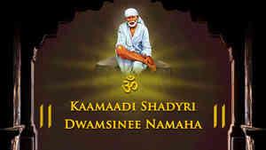 Om Kaamaadi Shadyri Dwamsinee Namaha - Duet
