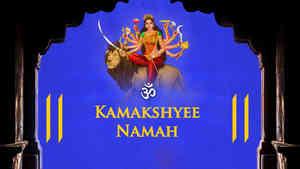 Om Kamakshyee Namah - Duet