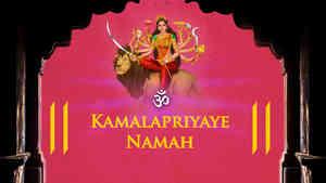 Om Kamalapriyaye Namah - Duet