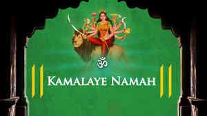 Om Kamalaye Namah - Duet