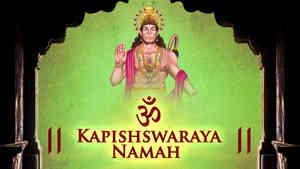 Om Kapishswaraya Namah - Duet