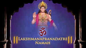 Om Lakshmanapranadatre Namah - Male
