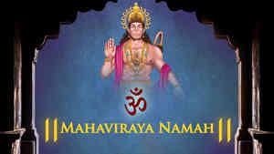 Om Mahaviraya Namah - Duet