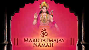 Om Marutatmajay Namah - Duet