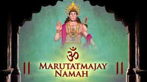 Om Marutatmajay Namah Vr.02 - Female