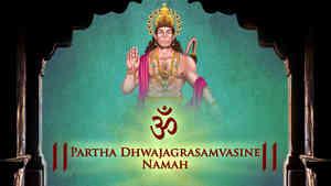 Om Partha Dhwajagrasamvasine Namah - Male