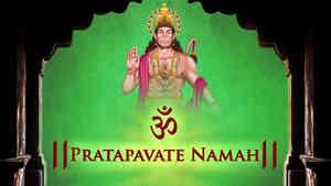 Om Pratapavate Namah - Male
