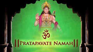 Om Pratapavate Namah - Male