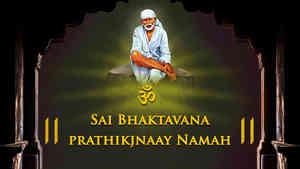 Om Sai Bhaktavana prathikjnaay Namah - Female