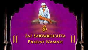 Om Sai Sarvabhishta Praday Namah - Duet