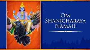Om Shanicharaya Namah