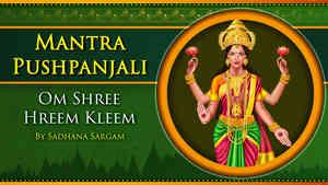 Om Shree Hreem Kleem - Mahalakshmi Mantra - With Benefits