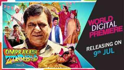 Omprakash Zindabaad - Promo