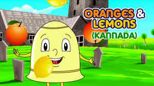 Oranges & Lemons - Soft Rock Style - Kannada