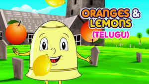 Oranges & Lemons - Soft Rock Style - Telugu