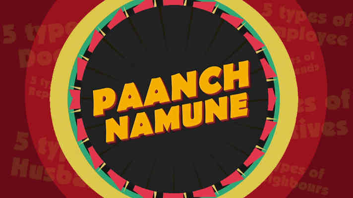 Paanch Namune