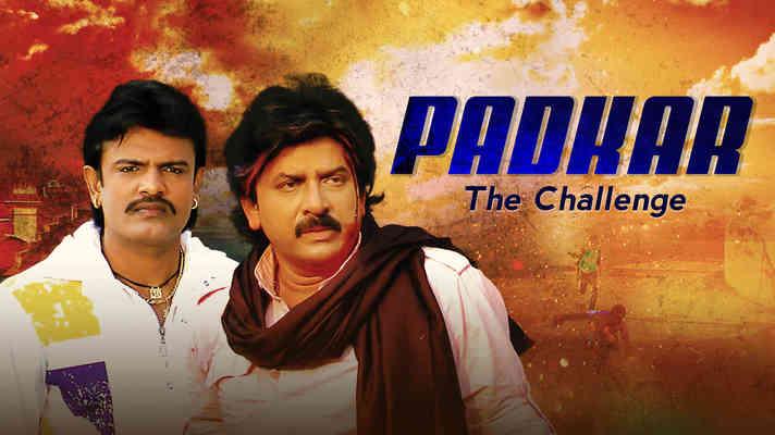 Padkar-The Challenge ( Ek Prem Katha)