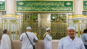 Paigambar E Islam