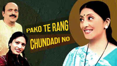 Pako Te Rang Chundadi No