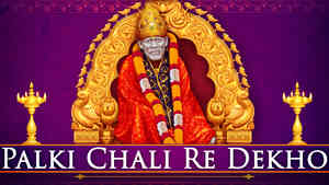 Palki Chali Re Dekho