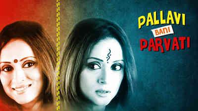 Pallavi Bani Parvati