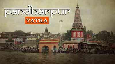 Pandharpur Yata