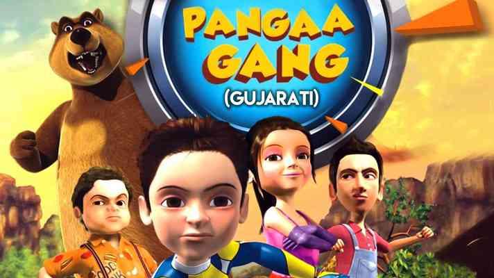 Pangaa Gang - Gujarati