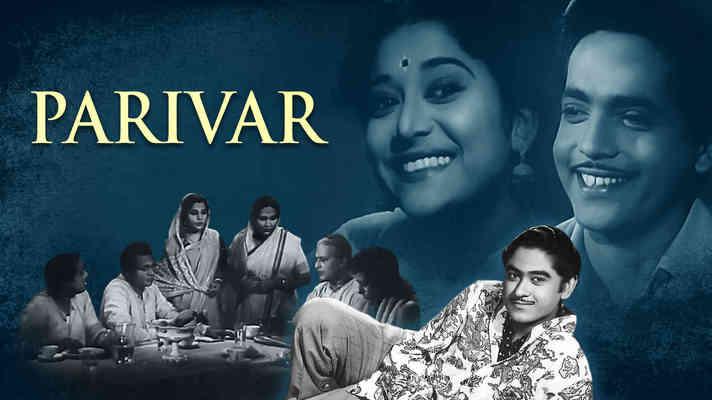 Parivar (1956)