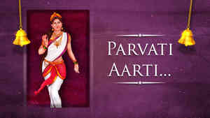 Parvati Aarti - Female - Hindi Lyrics