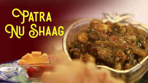 Patra Nu Shaag