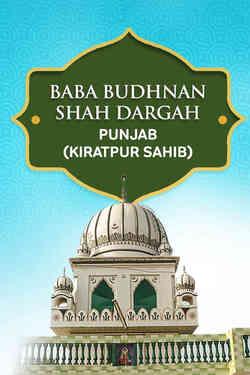 Peer Budhan Ali Shah Dargah, Kiratpur Sahib, Punjab