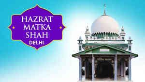Peer Matka Shah (RH)