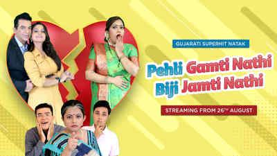 Pehli Gamti Nathi Biji Jamti Nathi - Promo