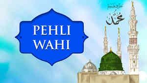 Pehli Wahi