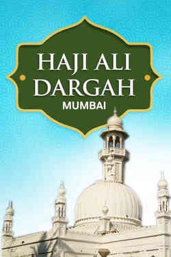 Pir Haji Ali Shah Bukhari RH Haji Ali Dargah, Mahalaxmi, Mumbai, Maharashtra